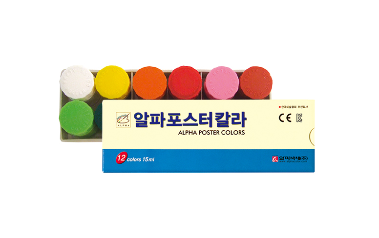 green poster 15ml 12colors