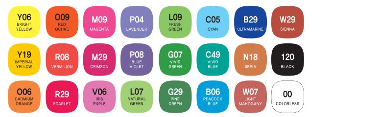 mepxy brush 24 basic color